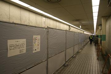 大阪駅御堂口横高架下
