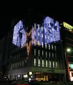 江戸堀07