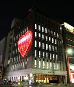 江戸堀14