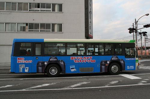 ヨドバシのラッピングバス