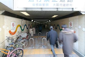 梅田地下道2
