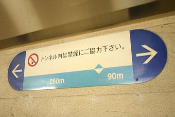 梅田地下道3