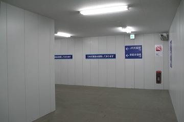 阪急百貨店の秘密通路6