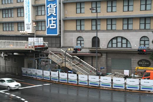 阪急百貨店の秘密通路10