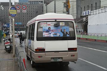 ヤマダのシャトルバス1