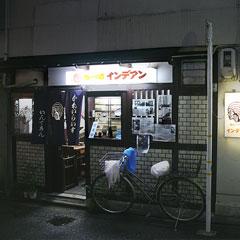 京都インデアン2