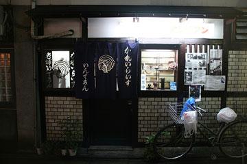 京都インデアン5