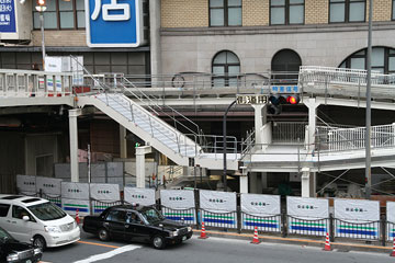阪急百貨店3