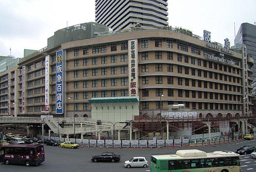 梅田阪急ビル1