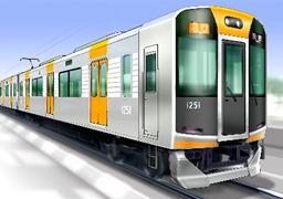 阪神電車新車両 このカラーは‥‥