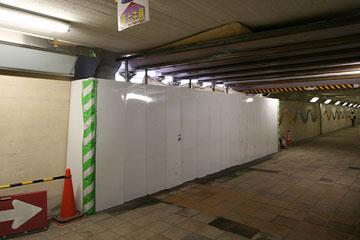 梅北地下道1