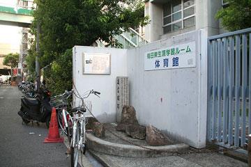 RyoUnKaku_2.jpg