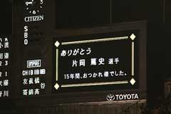kataoka-2.jpg