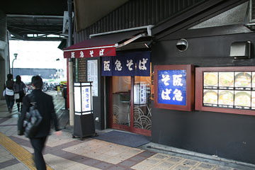 HankyuSoba.jpg