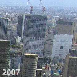 2007E.jpg