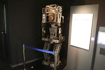 早稲田のロボット