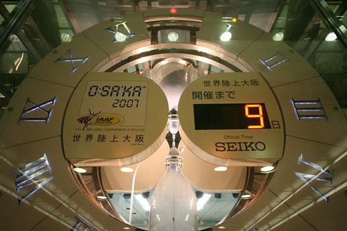 大阪駅コンコース