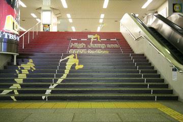 阪急梅田駅+世界陸上3
