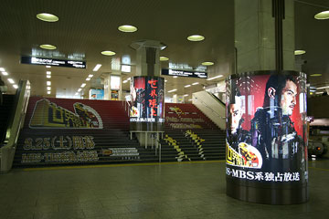 阪急梅田駅+世界陸上1
