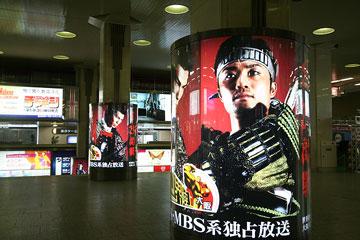 阪急梅田駅+世界陸上4