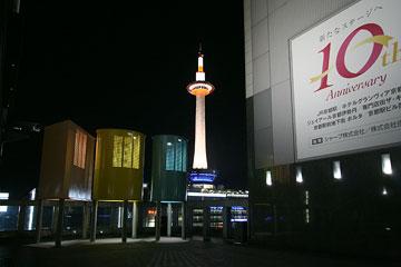 京都駅ビル5