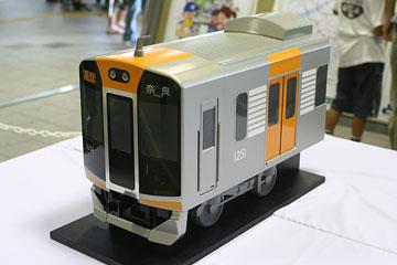 はんしんまつり2007-3