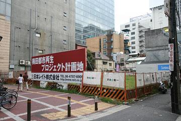 「梅田都市再生プロジェクト計画地」
