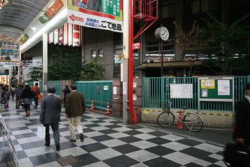 大阪北小学校