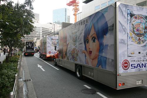 パチンコ巨大宣伝トラック