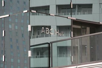 水都OSAKAα新ABCホール