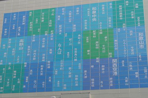 高島屋の防護壁2