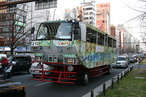 御堂筋水陸両用バス2