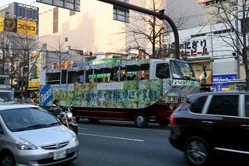 御堂筋水陸両用バス1
