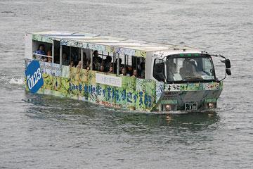 水陸両用バス1