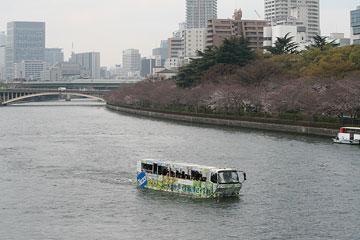 水陸両用バス2