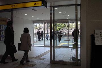 天満橋駅の出口