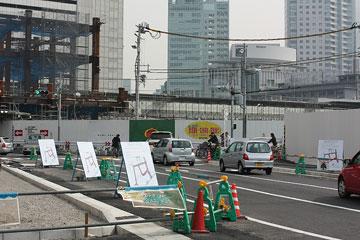 道路切り替えの告示看板1