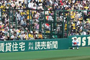 甲子園球場4
