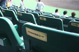 甲子園球場7