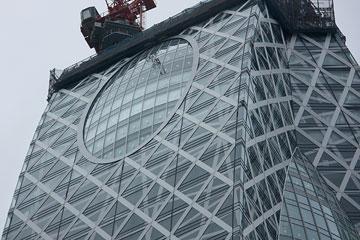 コクーンタワー2