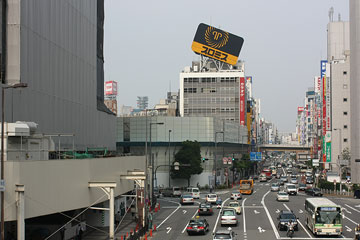 大阪富国生命ビル解体中