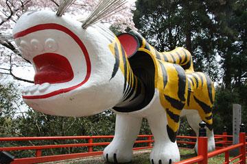信貴山の虎1