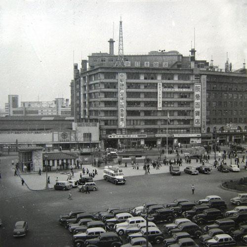 昭和27年の阪急百貨店1