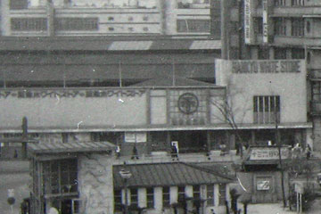 阪急ホワイトストア