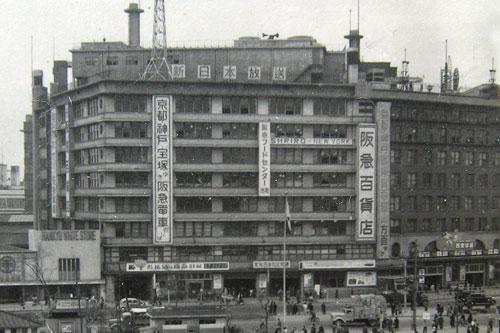 昭和27年の阪急百貨店2