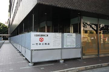 大淀の旧朝日放送社屋3