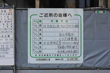 大淀の旧朝日放送社屋5