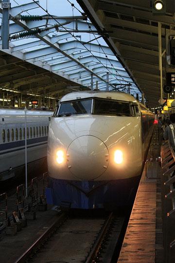 0系新幹線1