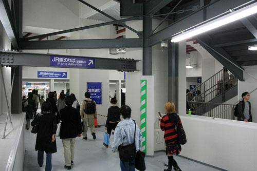大阪駅北東部2