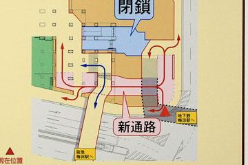 大阪駅北東部6
